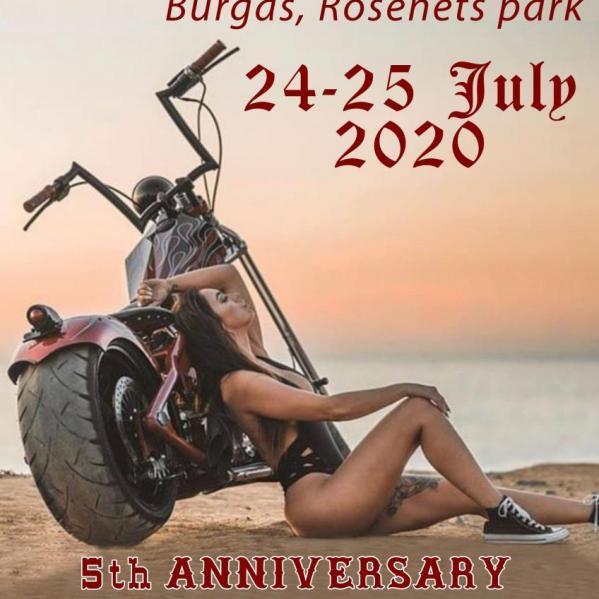 rosenets 2020